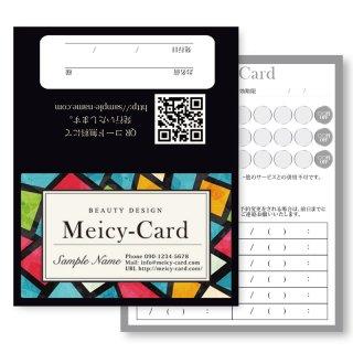 【 2つ折りショップカード 】美容院メンバーズカード・ネイルご予約カードに!ステンドグラスデザイン04