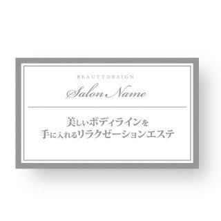 【 裏面オプション 】(名刺・ショップカード用)-店舗情報カード
