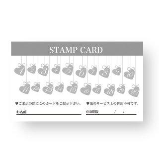 【 裏面オプション 】(名刺・ショップカード用)-かわいいハート20マススタンプカード
