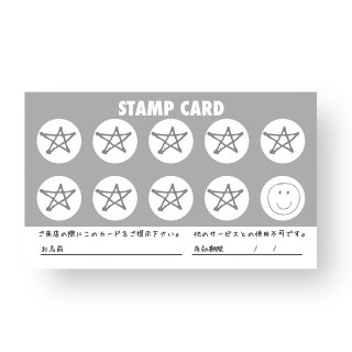 【 裏面オプション 】(名刺・ショップカード用)-可愛い二コちゃん・星スタンプカード