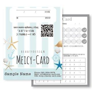 【 2つ折りショップカード 】 ポイントカード・スタンプカードに!|ネイルサロンのサマーストライプカード01