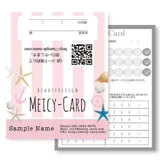 【 2つ折りショップカード 】 ポイントカード・スタンプカードに!|ネイルサロンのサマーストライプカード02
