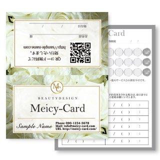 【 2つ折りショップカード 】 ポイントカード・スタンプカードに!|ネイルサロンのエレガントフラワー01