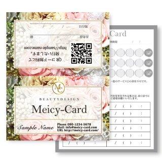 【 2つ折りショップカード 】 ポイントカード・スタンプカードに!|ネイルサロンのエレガントフラワー02