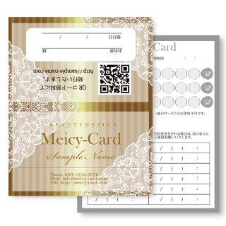 【 2つ折りショップカード 】セレブゴージャスラグジュアリーデザイン01