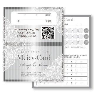 【 2つ折りショップカード 】セレブゴージャスラグジュアリーデザイン02