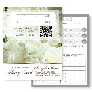 【 2つ折りショップカード 】 女性美容のエレガントなフラワーデザイン01
