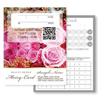 【 2つ折りショップカード 】 女性美容のエレガントなフラワーデザイン02