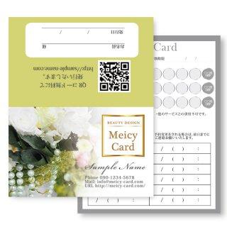 【 2つ折りショップカード 】 ポイントカード・スタンプカードに!|可愛いブリザーブドフラワーカード02