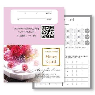 【 2つ折りショップカード 】 ポイントカード・スタンプカードに!|可愛いブリザーブドフラワーカード03