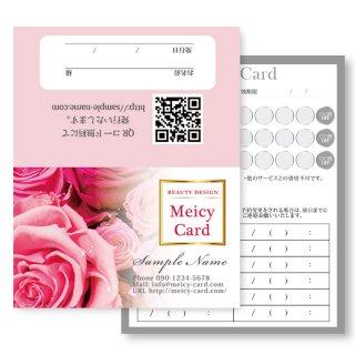 【 2つ折りショップカード 】 ポイントカード・スタンプカードに!|可愛いブリザーブドフラワーカード04