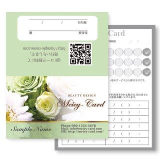 【 2つ折りショップカード 】 ポイントカード・スタンプカードに!|美容サロン向けフラワーブーケデザイン01
