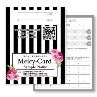 【 2つ折りショップカード 】 ポイントカード・スタンプカードに!|可愛いガーリーストライプ03