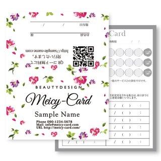 【 2つ折りショップカード 】 ポイントカード・スタンプカードに!|可愛いフェミニンなフラワーデザイン01