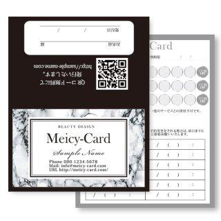 【 2つ折りショップカード 】 ポイントカード・スタンプカードに!|大理石マーブル01