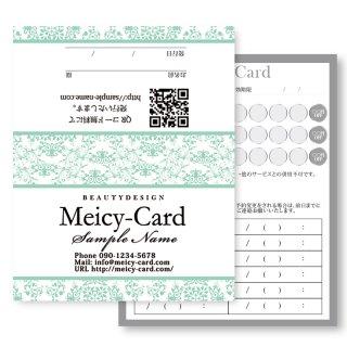【 2つ折りショップカード 】 ポイントカード・スタンプカードに!|エステ、脱毛サロンの高級感ダマスク02