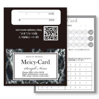 【 2つ折りショップカード 】 ポイントカード・スタンプカードに!|大理石マーブル02