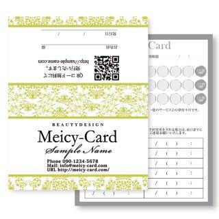 【 2つ折りショップカード 】 ポイントカード・スタンプカードに!|エステ、脱毛サロンの高級感ダマスク04