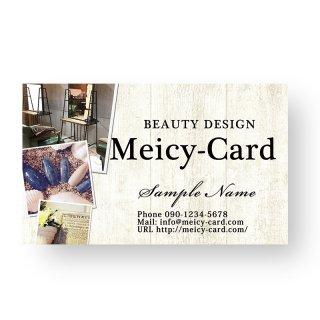 【 可愛い名刺 】 サロン名刺・ショップカード|美容室向け!おしゃれなウッド調デザイン01