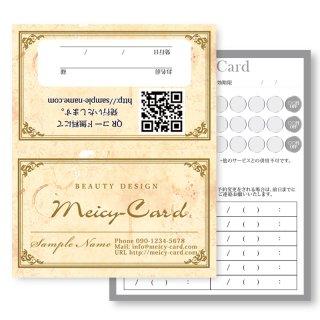 【 2つ折りショップカード 】 ポイントカード・スタンプカードに!|美容室向けアンティークレトロ調デザイン02