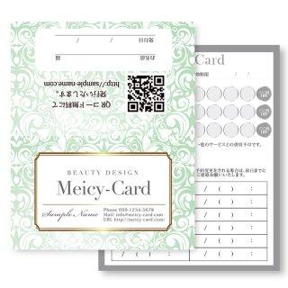【 2つ折りショップカード 】 エステ・サロンスクール・ネイルエレガントカードデザイン01