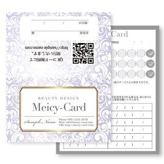 【 2つ折りショップカード 】 エステ・サロンスクール・ネイルエレガントカードデザイン02