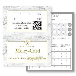 【 2つ折りショップカード 】 ポイントカード・スタンプカードに|高級感マーブル大理石デザイン 01
