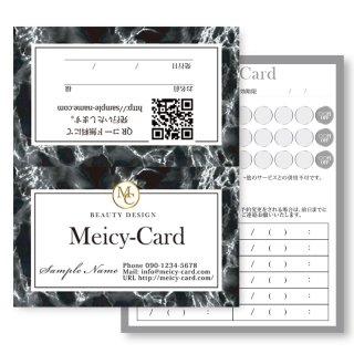 【 2つ折りショップカード 】 ポイントカード・スタンプカードに!|ネイルサロン向け可愛いフラワーエンブレム02