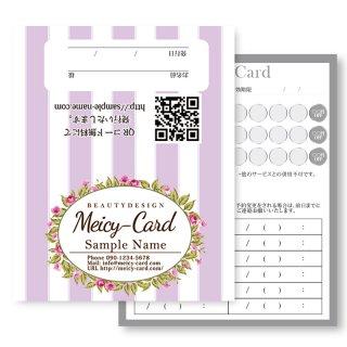 【 2つ折りショップカード 】 ポイントカード・スタンプカードに!|ネイルサロン向け可愛いフラワーエンブレム03