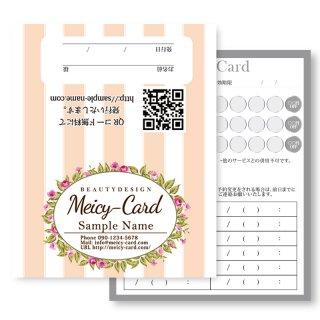 【 2つ折りショップカード 】 ポイントカード・スタンプカードに!|ネイルサロン向け可愛いフラワーエンブレム04