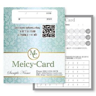 【 2つ折りショップカード 】 ポイントカード・スタンプカードに!|高級感のあるセレブリティデザイン02