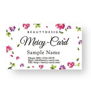 【 可愛い名刺 】 サロン名刺・ショップカード|サロンスクール向け|花柄・フラワーデザイン01