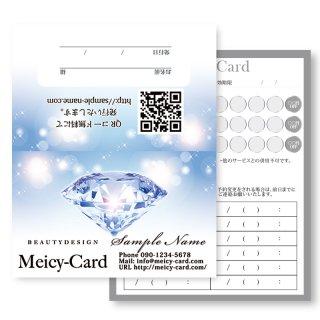 【 2つ折りショップカード 】 ポイントカード・スタンプカードに!|おしゃれなクリスタルジュエリーデザイン03