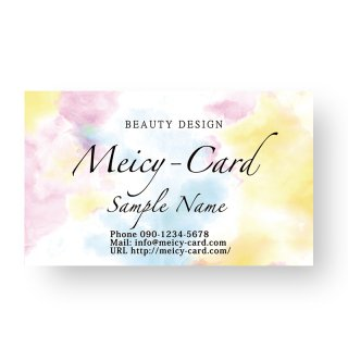 【 可愛い名刺 】 サロン名刺・ショップカード|美容室・ネイルサロンに|水彩グラデーションデザイン02