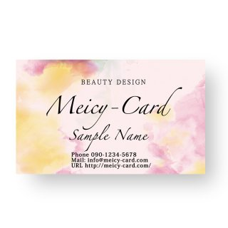 【 可愛い名刺 】 サロン名刺・ショップカード|美容室・ネイルサロンに|水彩グラデーションデザイン04