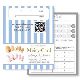 【 2つ折りショップカード 】次回予約・スタンプカードに(ネイル・マツエク・エステ)01