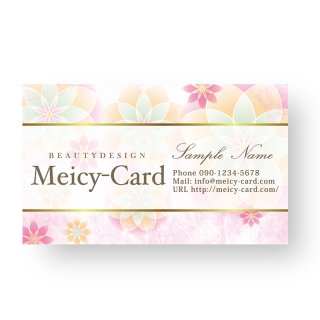 【 可愛い名刺 】 サロン名刺・ショップカード|エステ・美容サロン|和日本デザイン01