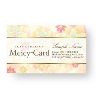 【 可愛い名刺 】 サロン名刺・ショップカード|エステ・美容サロン|和日本デザイン02