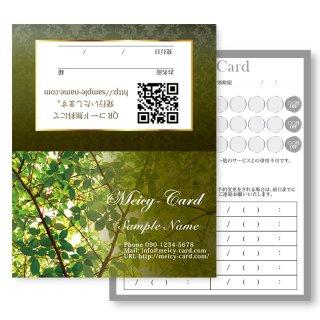 【 2つ折りショップカード 】 ポイントカード・スタンプカードに!|リラク・マッサージサロンの癒しデザイン02