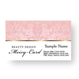 【 可愛い名刺 】 サロン名刺・ショップカード|エステ・ネイルサロン向け|上品ダマスク柄デザイン01