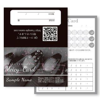 【 2つ折りショップカード 】 ポイントカード・スタンプカードに!|ネイルの個性派カードデザイン02