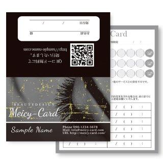 【 2つ折りショップカード 】 ポイントカード・スタンプカードに!|サロン個性派カードデザイン03