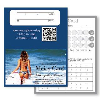【 2つ折りショップカード 】 ポイントカード・スタンプカードに!|美容室の個性派カードデザイン04