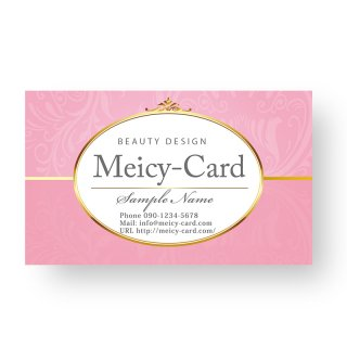 【 可愛い名刺 】 サロン名刺・ショップカード|美容サロン向け大人目線のエレガントデザイン02