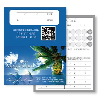 【 2つ折りショップカード 】 ポイントカード・スタンプカードに!|ハワイアンデザイン01