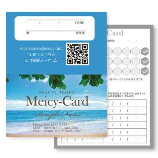 【 2つ折りショップカード 】 ポイントカード・スタンプカードに!|ハワイアン海デザイン02