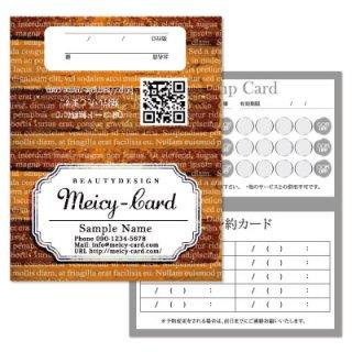 【 2つ折りショップカード 】 ポイントカード・スタンプカードに!|レンガ調英字デザイン03