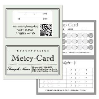 【 2つ折りショップカード 】 ポイントカード・スタンプカードに!|サロンのシンプルスクエアデザイン04