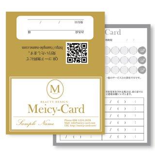 【 2つ折りショップカード 】 ポイントカード・スタンプカードに!|美容サロンのシンプルデザイン02