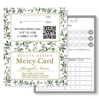 【 2つ折りショップカード 】 ポイントカード・スタンプカードに!|ネイルサロン向け可愛い花柄リバティ04